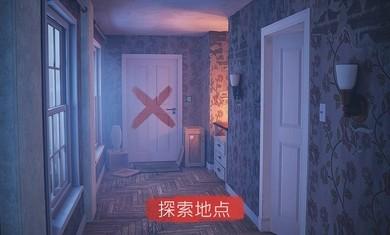 聚光灯X房间逃生破解版