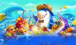 哪些捕鱼游戏赢钱的?快把这几款捕鱼游戏下载来玩吧