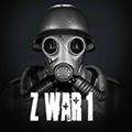 ZWar1死亡之戰