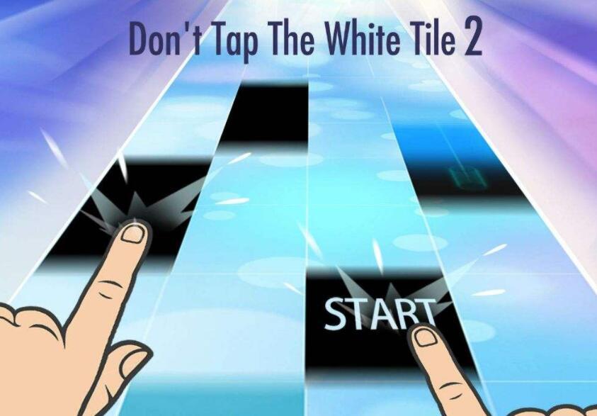 别踩白块儿2