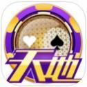 天地棋牌app