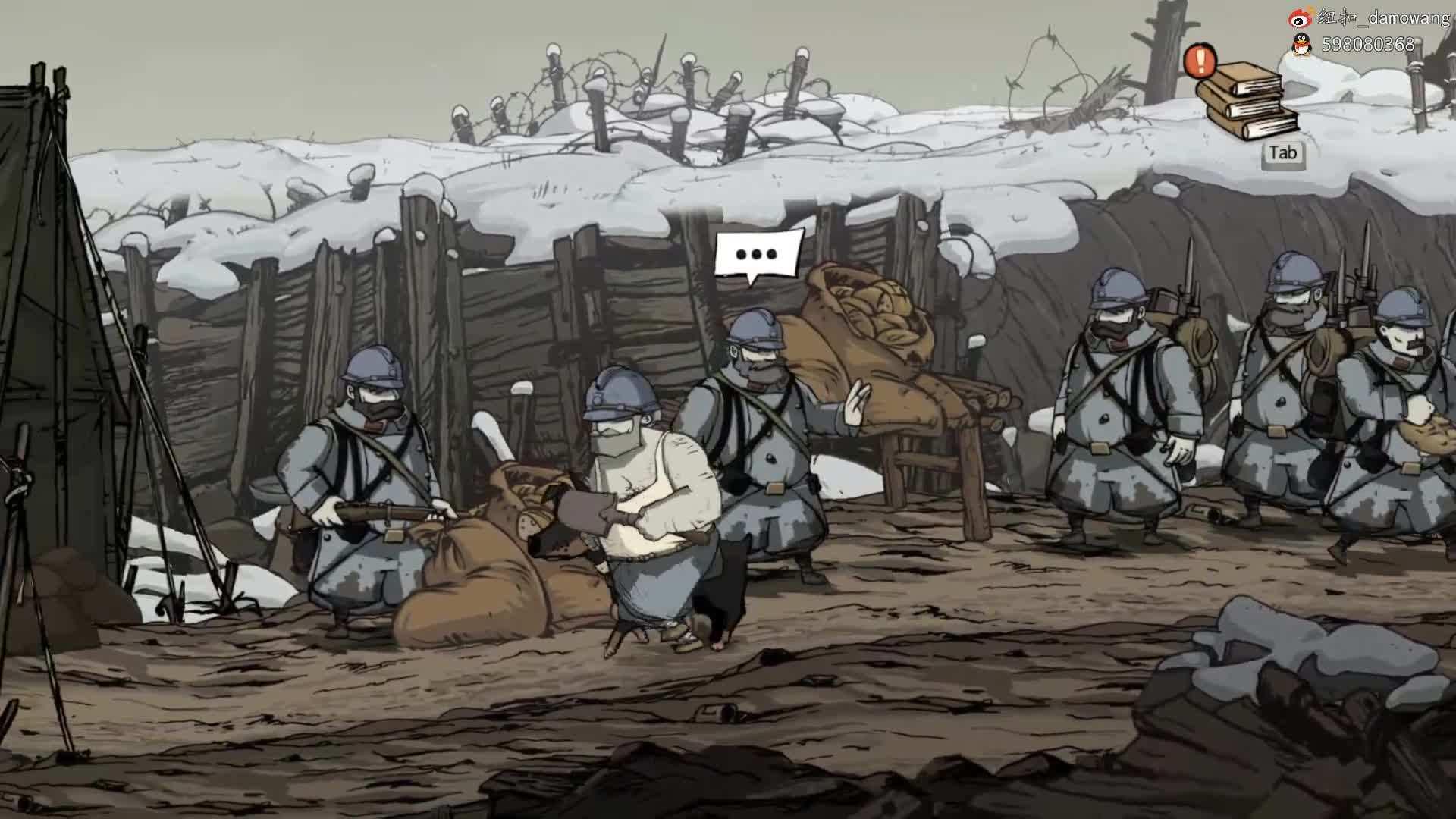 《勇敢的心:世界大战》