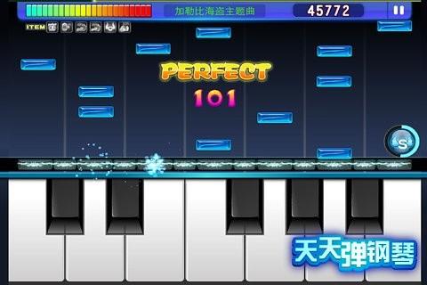 天天弹钢琴