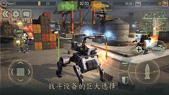 机器人战争破解版