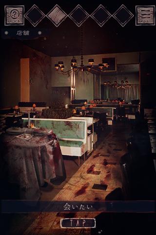 逃脱游戏噩梦餐馆