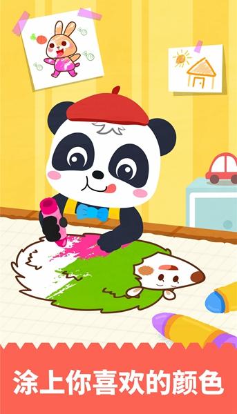 宝宝绘画书安卓版
