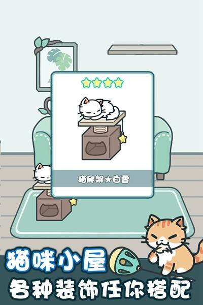 天天躲猫猫2安卓版