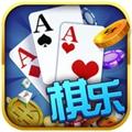 棋乐游戏  1.0