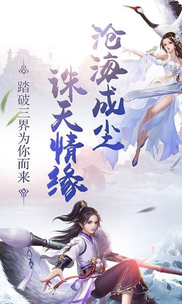 九州灭妖录
