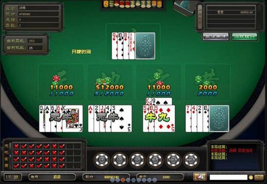 五张牌游戏