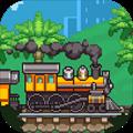 小小铁路  2.9.11