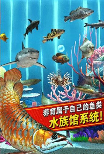 钓鱼发烧友ios版