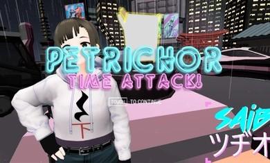 佩特里克时间攻击破解版