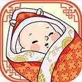中国式人生  1.0.6