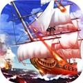 新大航海时代  1.0