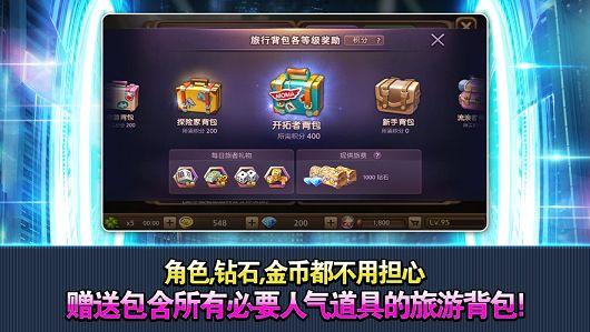 天天富翁官网