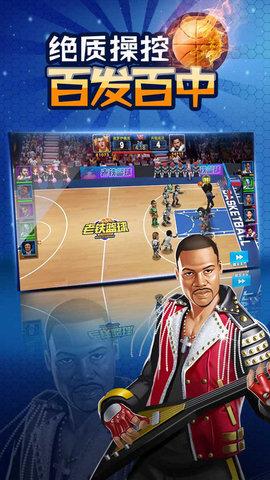 篮球联盟安卓版