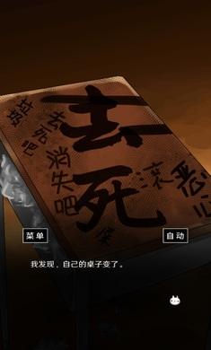 空虚日记安卓版