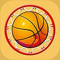 极速篮球 3.1.3