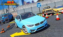 停车游戏哪些最练技术?推荐这些停车小游戏给你