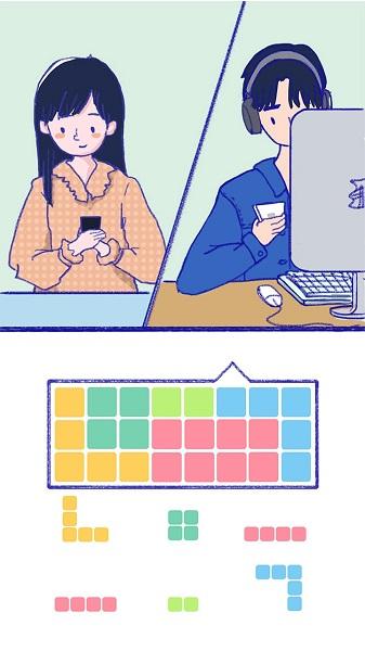 summer爱情故事安卓版