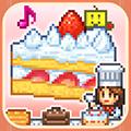 创意蛋糕店 1.0.0