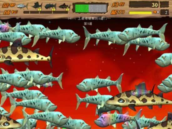 吞食鱼2中文版