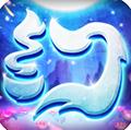 梦幻仙语  1.0.17