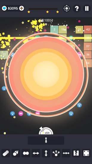 幻影弹球测试版
