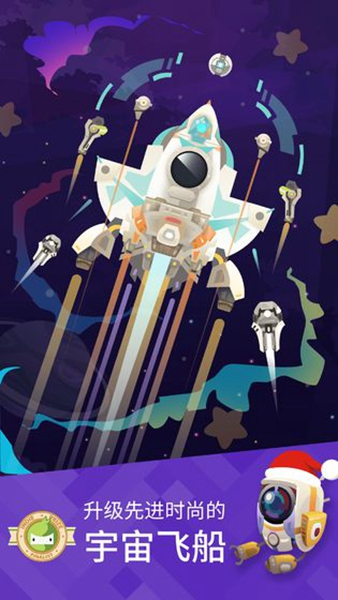星际探险家游戏