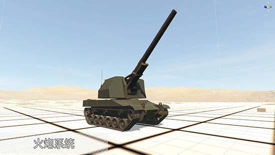 装甲纷争测试版