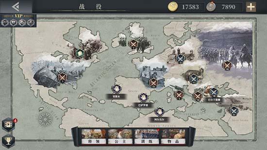 欧陆战争6下载