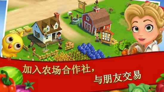 开心农场2乡村度假游戏