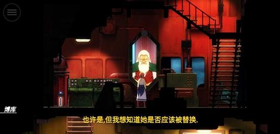 被遗忘的安妮中文版