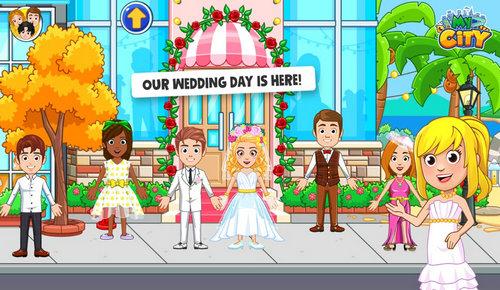 我的城市婚礼派对