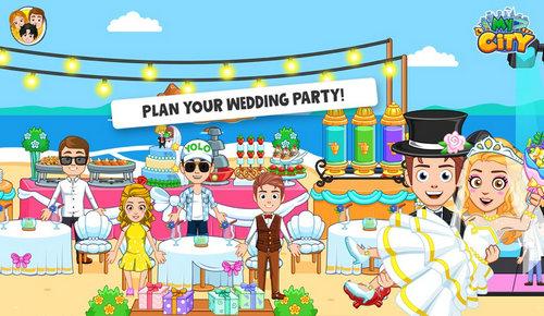 我的城市婚礼派对破解版