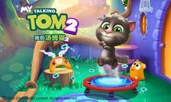 湯姆貓游戲有哪些?有關湯姆貓的游戲大推薦!