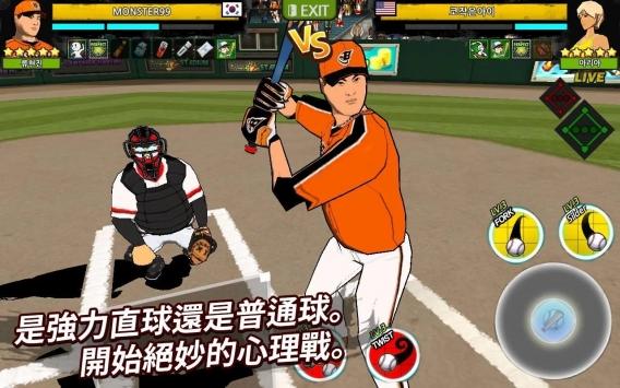 距离棒球2