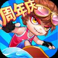 造梦西游OL  10.6.0