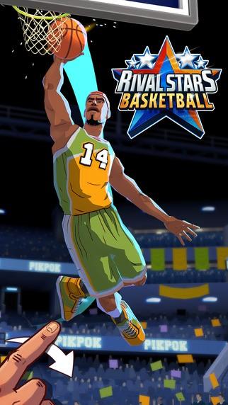 篮球明星争霸战下载