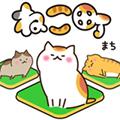 猫咪城巨大猫咪之地  1.1.5