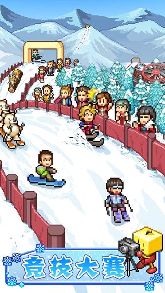 闪耀滑雪场物语ios版