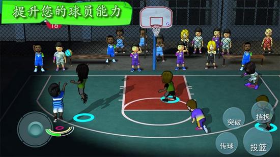 口袋篮球联盟下载