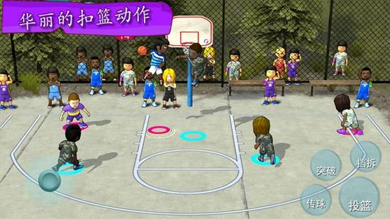 口袋篮球联盟ios版