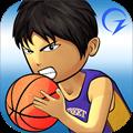 街头篮球联盟 3.1.5