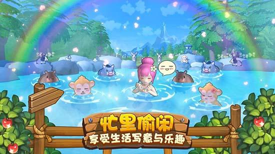 四季物语安卓版