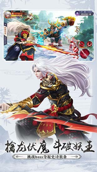 刀剑情缘安卓版
