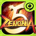 泽诺尼亚传奇5 1.1.3