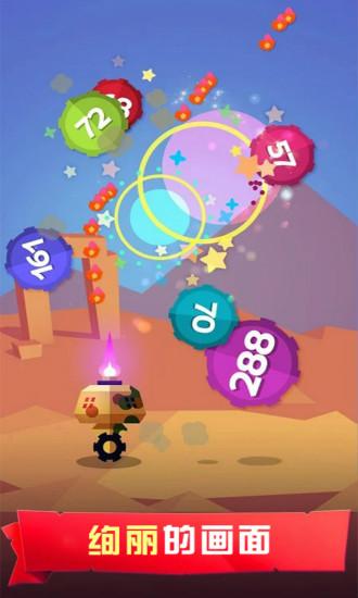 气球爆爆游戏