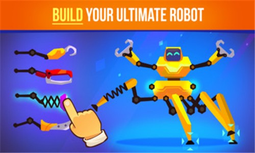 爬坡机器人安卓版